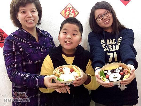 創意五色米飯糰05-開心的老婆和子女