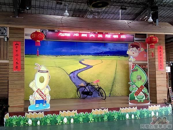 菇菇茶米館07-舞台區