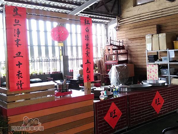 菇菇茶米館09-灶