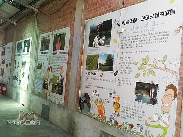 菇菇茶米館11-當地小農達人