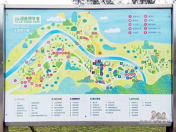 2016宜蘭綠色博覽會04-博覽會全區指引圖