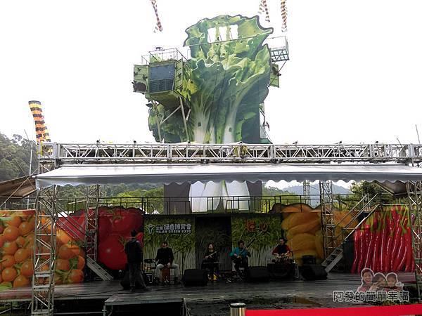 A漂流森林09-A5田園舞台