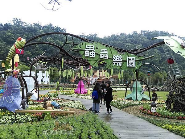 A漂流森林11-A2蟲蟲樂園
