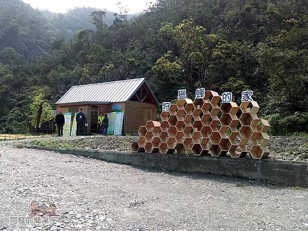 E農林祕境04-E3狩獵蜂屋