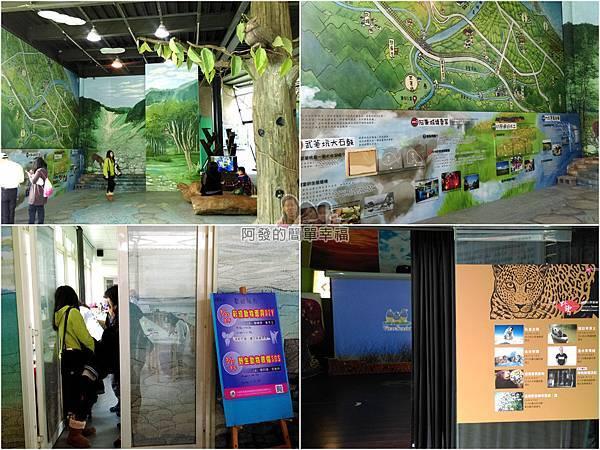E農林祕境11-E1武荖坑環境教育中心-內部環境