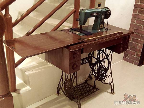 好客三星民宿16-古早的縫紉機
