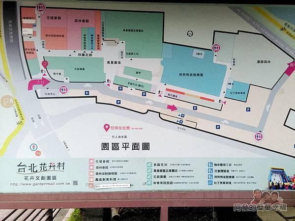 台北花卉村02-園區平面圖