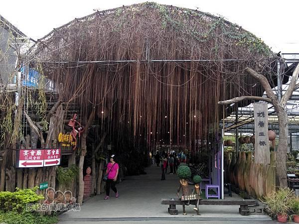 台北花卉村10-珠簾走廊-入口