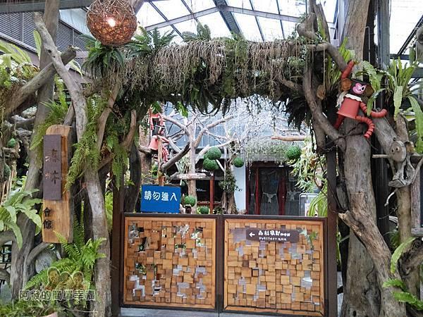 台北花卉村20-森林會館-入口