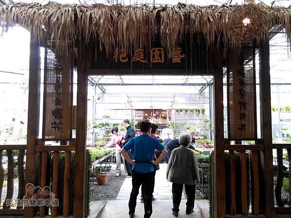 台北花卉村25-花庭園藝-珠簾走廊上的入口