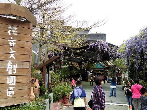 台北花卉村36-萬象廣場-停車場側入口