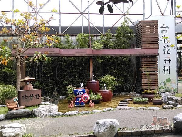 台北花卉村40-萬象廣場-陶花池