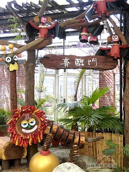 台北花卉村41-萬象廣場-喜臨門