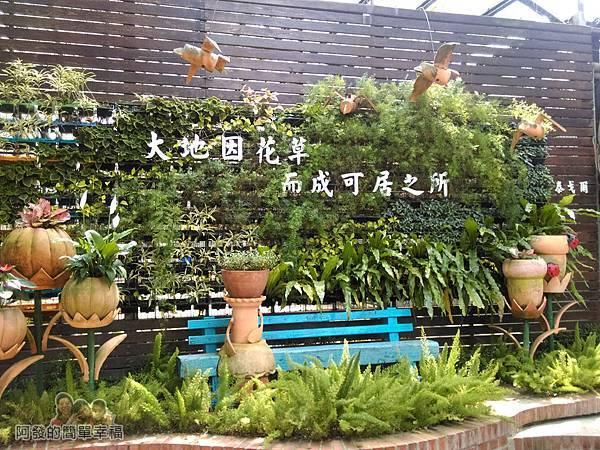 台北花卉村42-萬象廣場-詩與花草牆