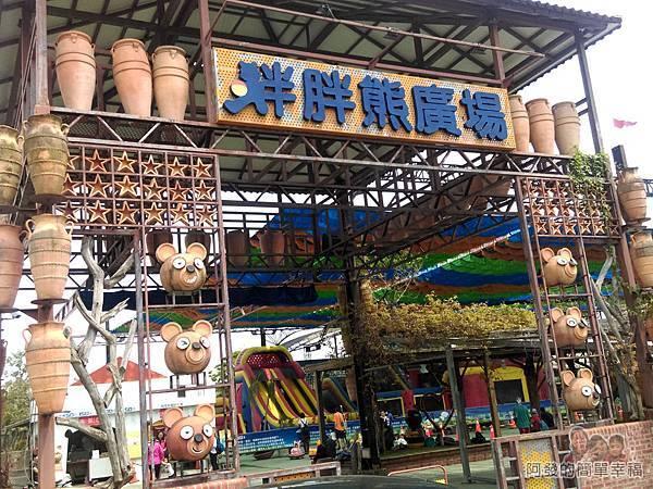 台北花卉村46-胖胖熊廣場