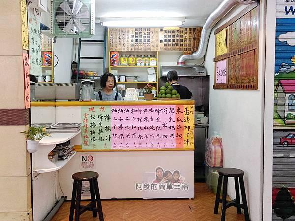 芳林早餐02-小小的店面已二十多年