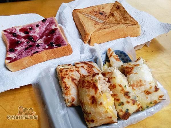 芳林早餐05-美味早點