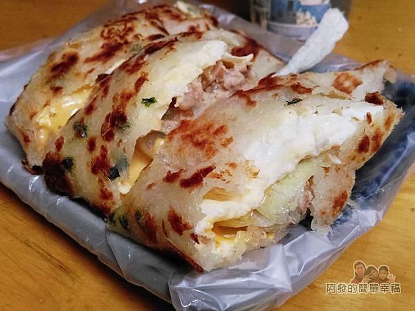 芳林早餐07-鮪魚起司蛋餅
