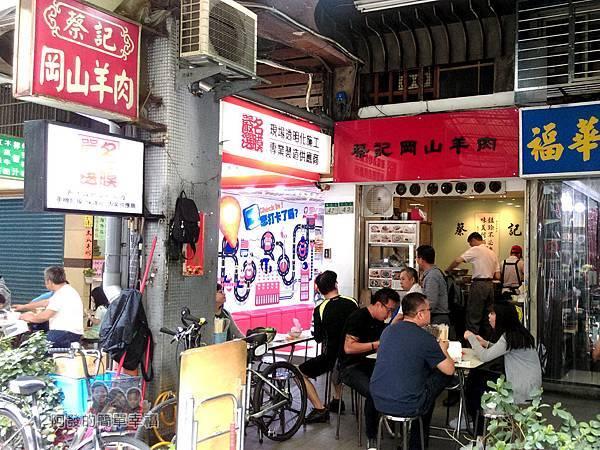 蔡記岡山羊肉01-店外觀