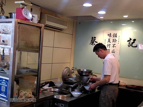蔡記岡山羊肉02-店內為料理區