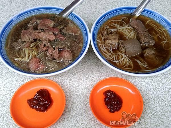 蔡記岡山羊肉07-赤肉米粉n燉肉麵線