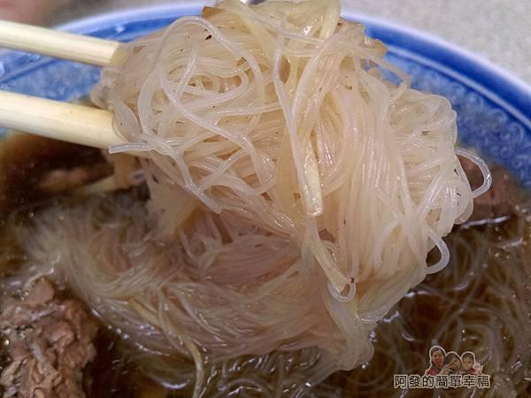 蔡記岡山羊肉10-赤肉米粉-米粉特寫