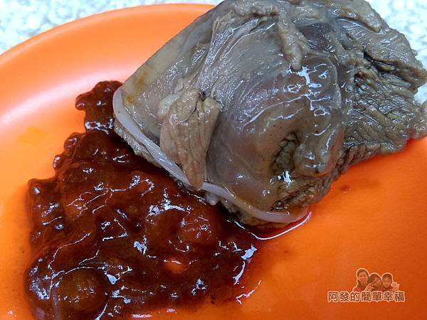 蔡記岡山羊肉14- 燉肉沾醬