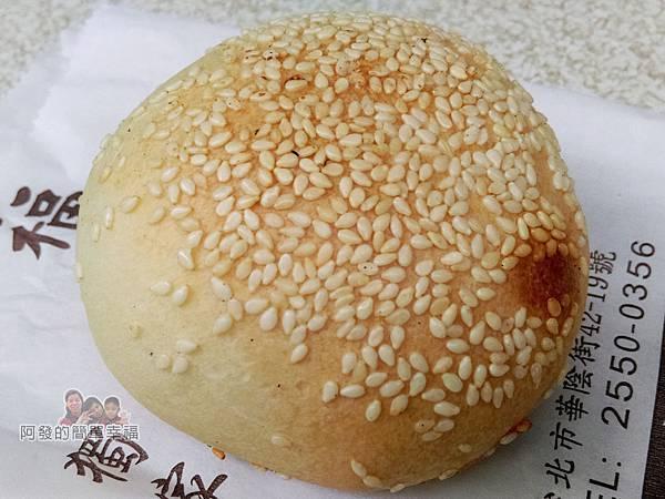 福元胡椒餅05-胡椒餅外觀