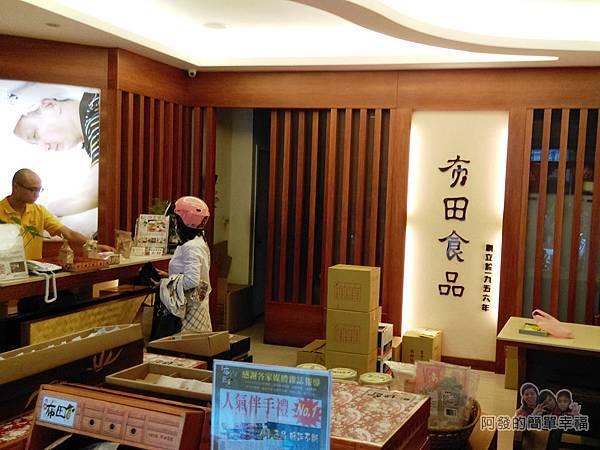 布田花生糖04-店內環境是木製的仿古風