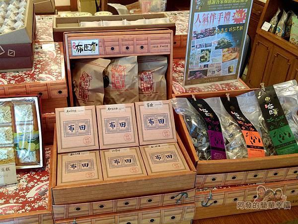 布田花生糖05-禮盒區