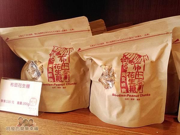 布田花生糖08-牛皮紙袋的包裝質感