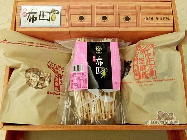 布田花生糖21-自配的禮盒