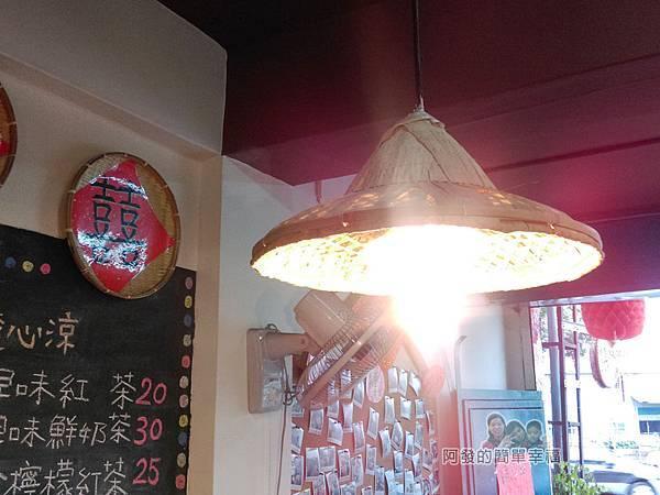 碳厚囍08-斗笠燈飾