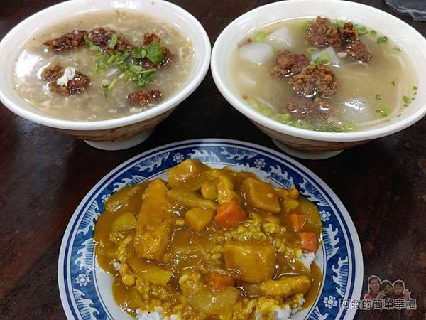 福珍排骨酥麵07-午餐