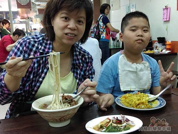 福珍排骨酥麵17-留影
