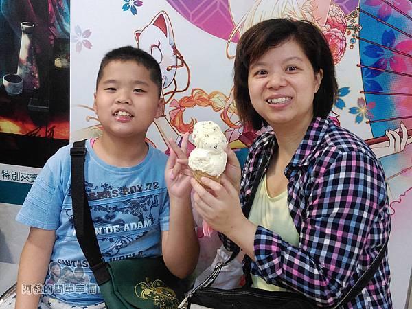 3546特級冰淇淋06-準備開心的享用