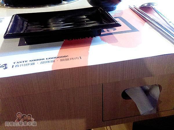 OMAYA春川炒雞08-用餐環境-桌下有抽取式衛生紙