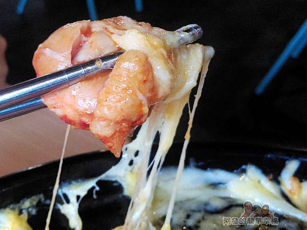 OMAYA春川炒雞35-李光洙(雙倍起司)春川炒雞鍋-雞肉沾裹上一層起司