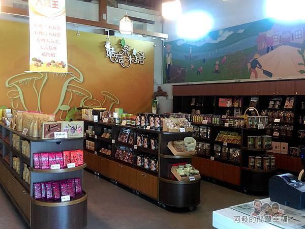 菇菇茶米館02-伴手禮區