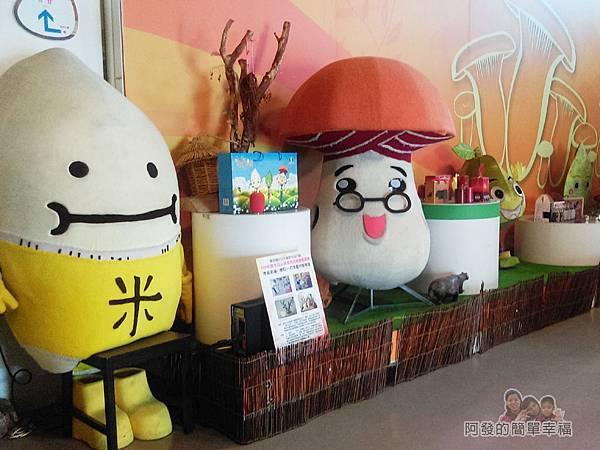 菇菇茶米館03-造型人偶
