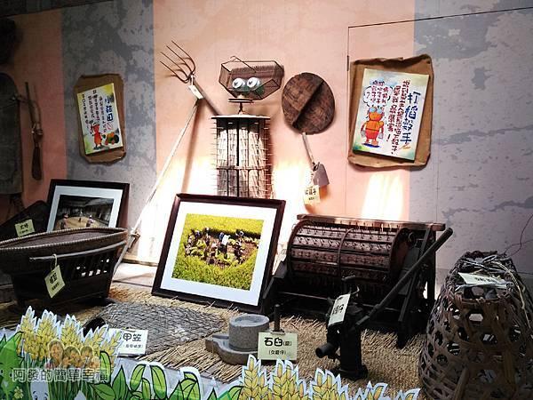 菇菇茶米館05-農具展示區