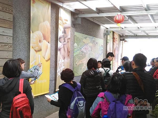 菇菇茶米館07-冬山當地特色解說