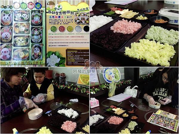 菇菇茶米館09-創意五色米飯糰-範本參考與DIY過程