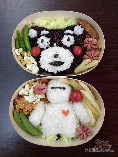 菇菇茶米館10-創意五色米飯糰-完成