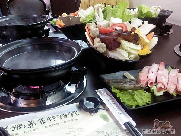 菇菇茶米館18-田媽媽菇鍋美食體驗館-農產養生菇鍋