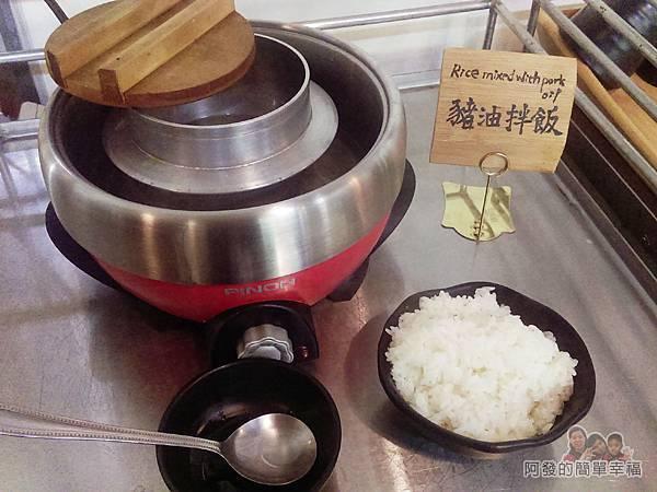菇菇茶米館21-田媽媽菇鍋美食體驗館-豬油拌飯