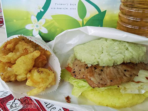 菇菇茶米館33-綠博攤位-杏福套餐