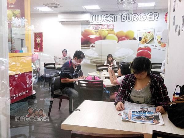 斯味漢堡02-店內環境