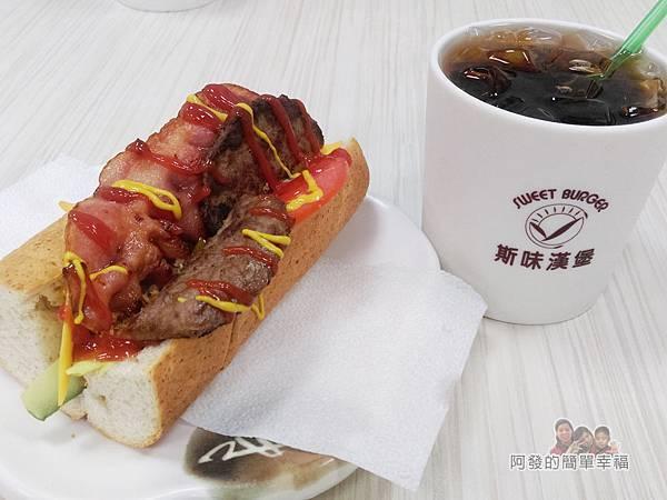 斯味漢堡13-今日特餐-牛肉培根潛艇堡-附飲料