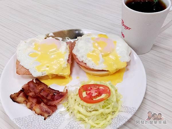 斯味漢堡20-斯味迪克蛋套餐